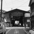 写真: 1978年 堺東綜合卸市場