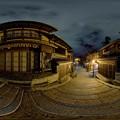 Photos: 360度パノラマ写真 京都 三年坂 夜景 (1) HDR