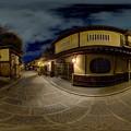 Photos: 360度パノラマ写真 京都 三年坂 夜景 (2) HDR