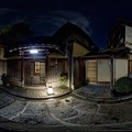 Photos: 360度パノラマ写真 石塀小路 夜景 HDR