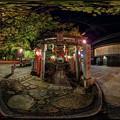 Photos: 360度パノラマ写真 京都 祇園白川 辰己大明神 夜景 HDR