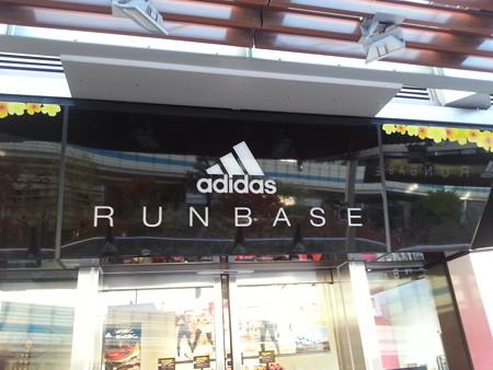 121213 adidas RUNBASE