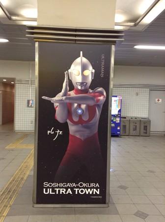 130122 祖師ヶ谷大蔵駅