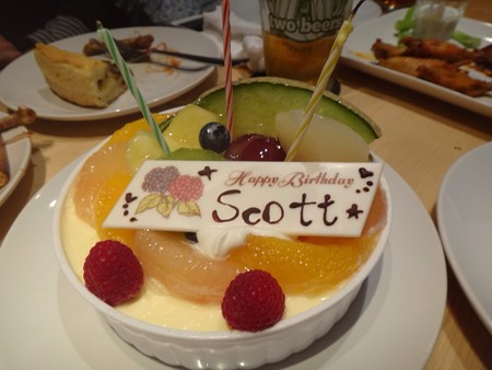 130301 Scott Birthday 02