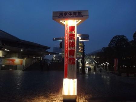 130402 東京体育館