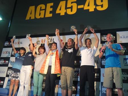 130609 award01