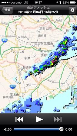131104 ゲリラ豪雨