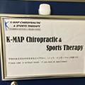 写真: 131205 K-Map Chiropractic & Sports Therapy
