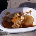 写真: 姫路食博2012     姫路おでん
