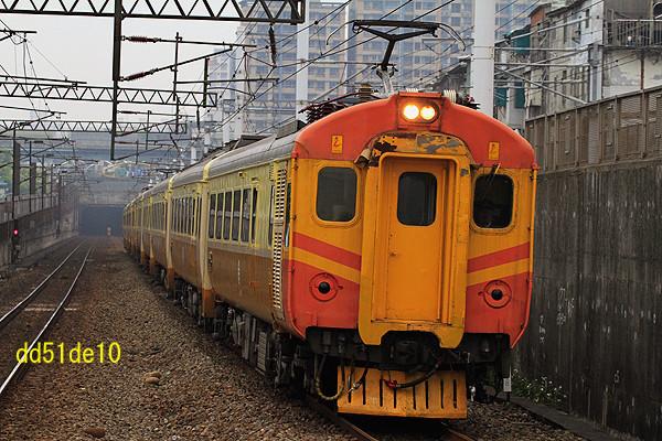 taiwan058
