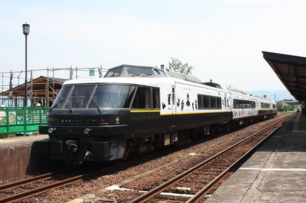 キハ183系 あそぼーい! (2)