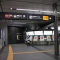 東京メトロ副都心線・東急東横線渋谷駅 改札前