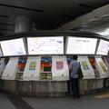 東京メトロ副都心線・東急東横線渋谷駅 渋谷ヒカリエ2改札前の券売機