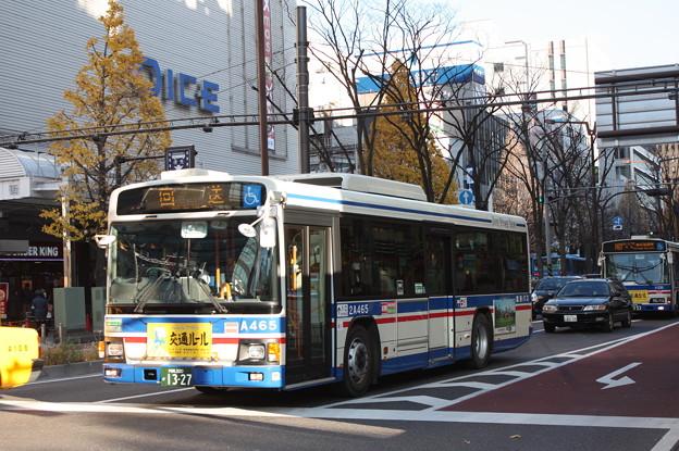 川崎鶴見臨港バス 日野・ブルーリボン? 2A465