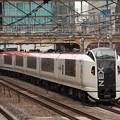 Photos: E259系 成田エクスプレス IMG_57355