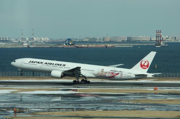 JALがんばれニッポン