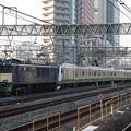 Photos: 横浜線E233系6000番台H004編成 配給輸送 (8)
