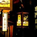 江ノ島神社参道