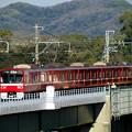 Photos: 京急・三崎口駅