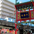 JR根岸線・石川町駅