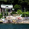 横須賀・浦賀港