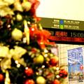 Photos: 根岸線・石川町駅
