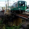 江ノ電・七里ガ浜駅