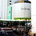 Photos: ニューシャトル・大宮駅