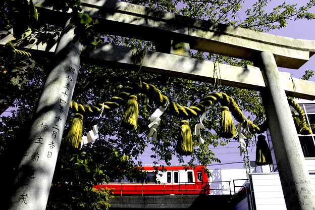 Photos: 京急津久井浜駅前・浅間神社