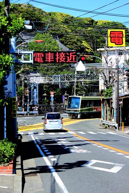 Photos: 江ノ電・江ノ島駅付近