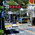 江ノ電・江ノ島駅付近