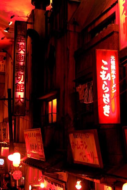 Photos: 新横浜ラーメン博物館