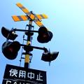 神奈川臨海鉄道・横浜本牧駅付近