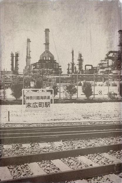 神奈川臨海鉄道・末広町駅