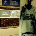 みなとみらい線・日本大通り駅