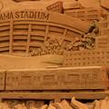 Photos: ヨコハマ・砂の彫刻展