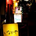Photos: 演歌の花道