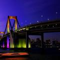 Photos: 七色橋