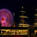 Yokohama 6:00 PM