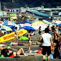 Photos: Umbrella Beach