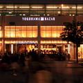 EX Yokohama Station