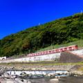 青空電車~箱根登山鉄道バージョン~