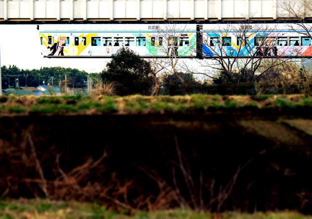 畑電車(千葉都市モノレールバージョン)
