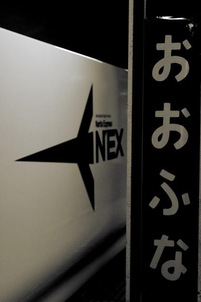 Photos: 国鉄 VS JR