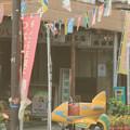 Photos: 昭和の忘れ物
