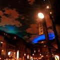 写真: 昭和の夕暮れ
