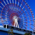 Photos: 青空電車~ゆりかもめバージョン~