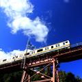 Photos: Sky Train