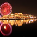 Photos: Symmetry Of ヨコハマ