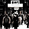 写真: Hey People~神宮の人々~